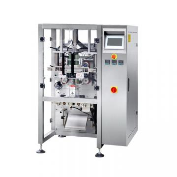Factory Granular Packing Snack Foods Beans Seeds Rice Sugar Salt Grain Packaging Machine