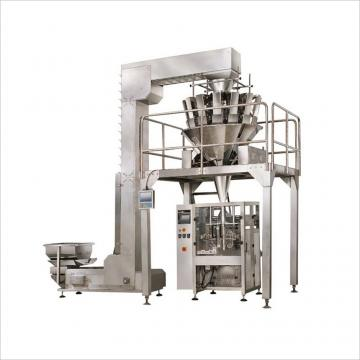 Vertical Wrapping Machine for Tea Grain Form Fill Seal Packaging Equipment Supplier